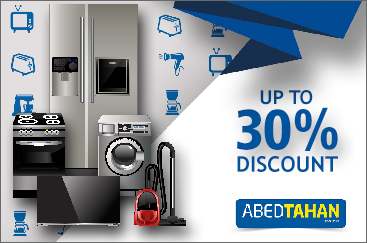 Special Offer with Abed Tahan