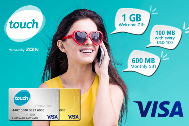 New Data Offering for touch Gold & Platinum cardholders