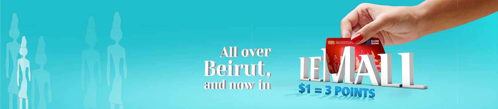 Beirut Traders Shopping Card Loyalty Program