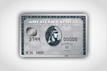 The Platinum Card 174 Blom Bank Retail