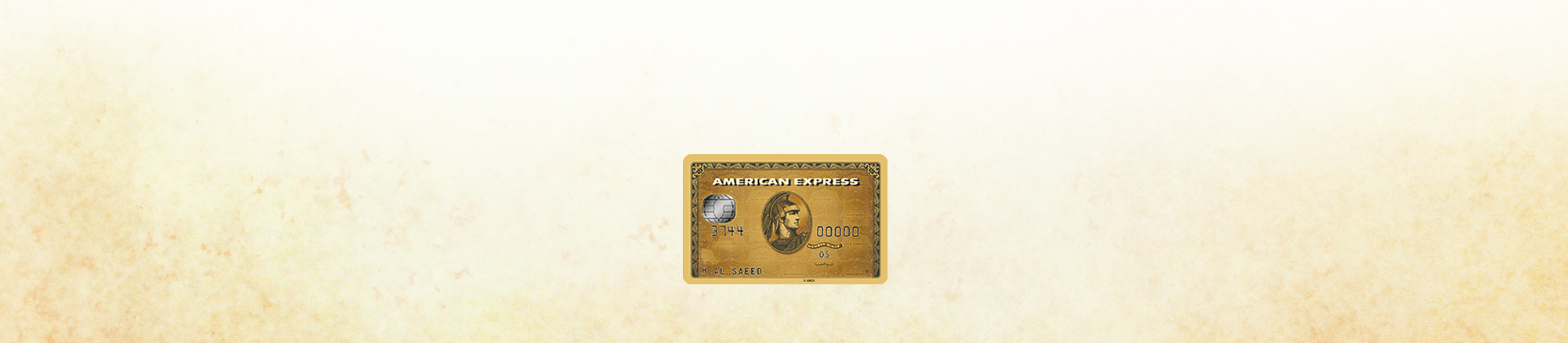 The American Express Gold Card Blom Bank Retail