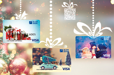 Design your holiday season Picture Card