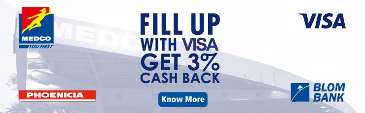 Visa Medco offer